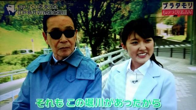 f:id:morifumikirikita319:20171119170459j:image