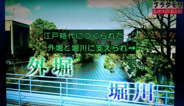 f:id:morifumikirikita319:20171119170528j:image
