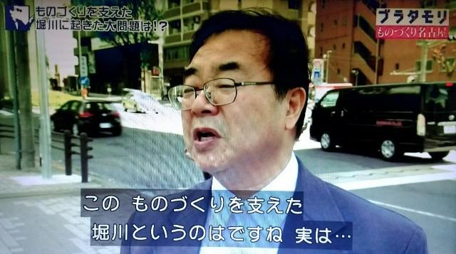 f:id:morifumikirikita319:20171119171407j:image
