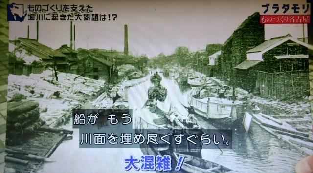 f:id:morifumikirikita319:20171119171446j:image