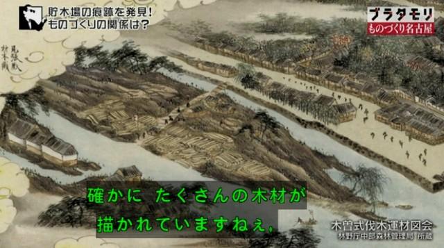 f:id:morifumikirikita319:20171120093349j:image