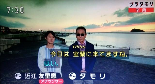 f:id:morifumikirikita319:20171125211307j:image