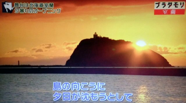 f:id:morifumikirikita319:20171125211331j:image