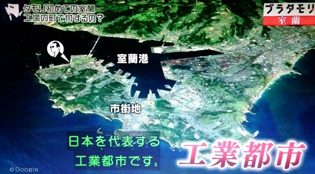 f:id:morifumikirikita319:20171125211703j:image