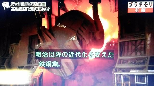 f:id:morifumikirikita319:20171125211736j:image