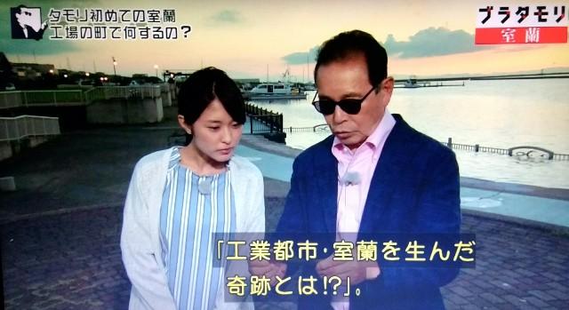 f:id:morifumikirikita319:20171125213430j:image