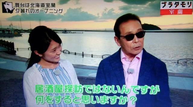 f:id:morifumikirikita319:20171125213517j:image