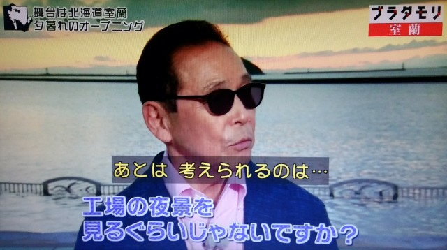 f:id:morifumikirikita319:20171125213532j:image