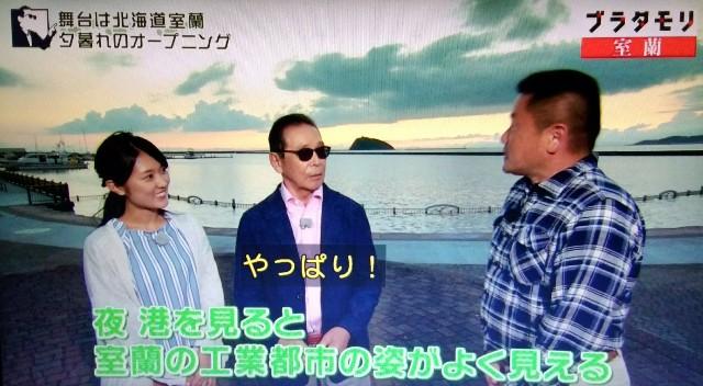 f:id:morifumikirikita319:20171125213555j:image