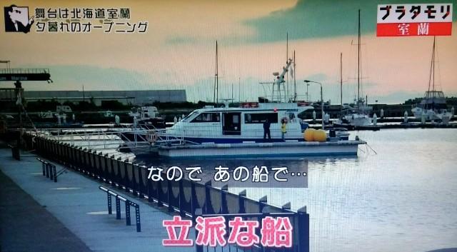 f:id:morifumikirikita319:20171125213608j:image