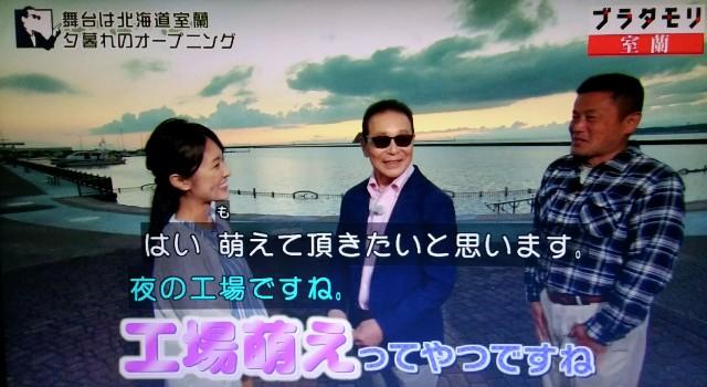 f:id:morifumikirikita319:20171125213622j:image