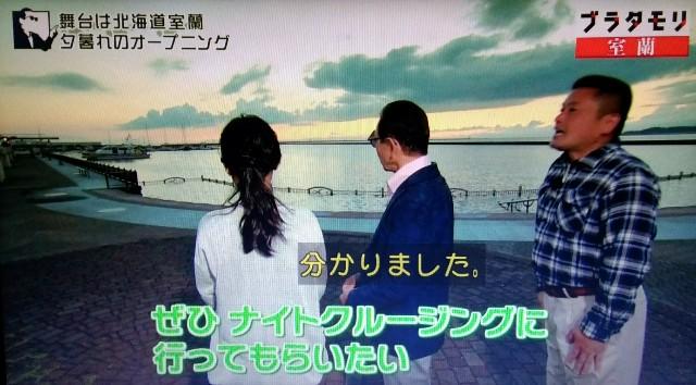 f:id:morifumikirikita319:20171125213633j:image