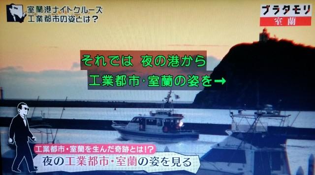 f:id:morifumikirikita319:20171125214832j:image