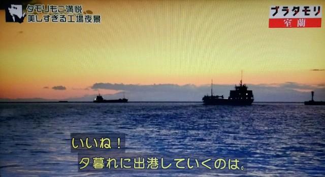 f:id:morifumikirikita319:20171125214919j:image
