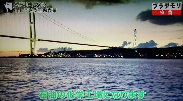 f:id:morifumikirikita319:20171125220401j:image