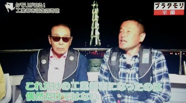 f:id:morifumikirikita319:20171125220455j:image