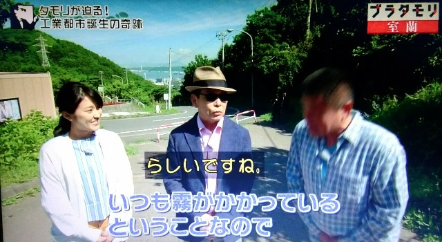 f:id:morifumikirikita319:20171125231215j:image