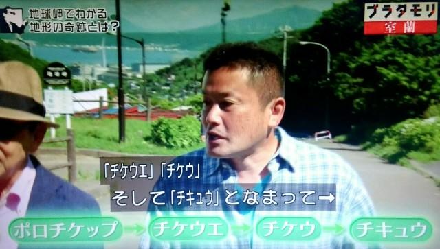 f:id:morifumikirikita319:20171125232630j:image