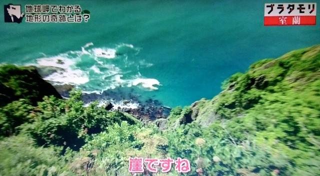f:id:morifumikirikita319:20171125232835j:image