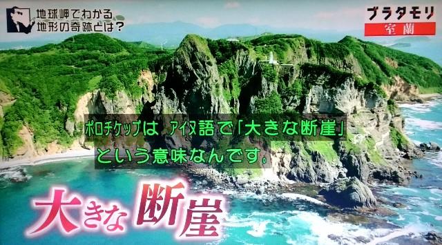 f:id:morifumikirikita319:20171125232909j:image