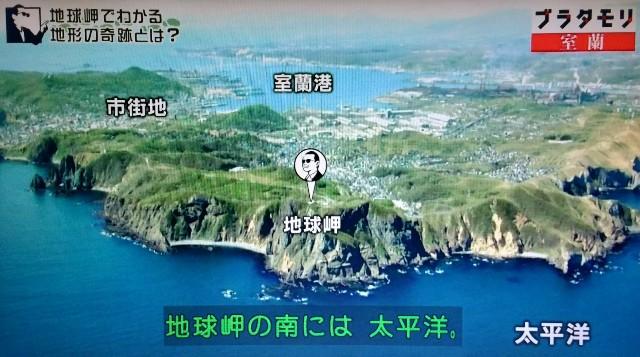 f:id:morifumikirikita319:20171126081801j:image