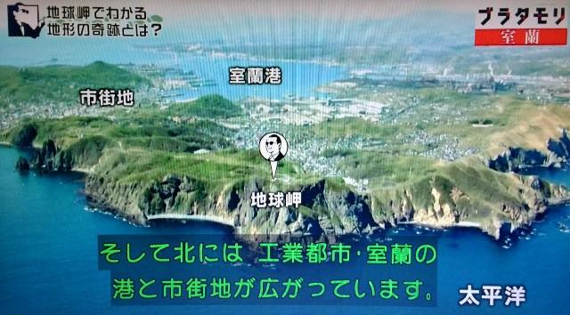 f:id:morifumikirikita319:20171126081819j:image