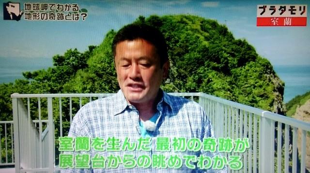 f:id:morifumikirikita319:20171126081841j:image