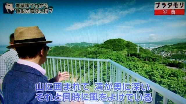 f:id:morifumikirikita319:20171126081910j:image
