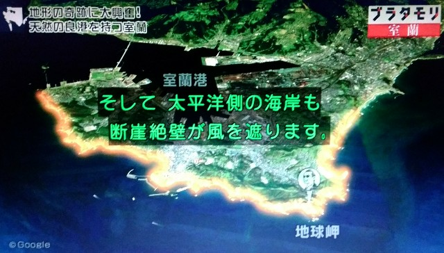 f:id:morifumikirikita319:20171126082019j:image