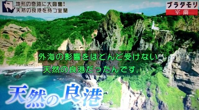 f:id:morifumikirikita319:20171126082029j:image