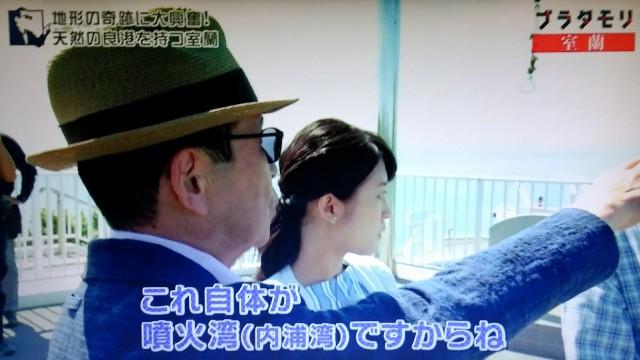 f:id:morifumikirikita319:20171126082950j:image