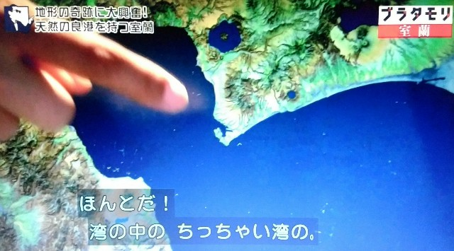 f:id:morifumikirikita319:20171126083025j:image