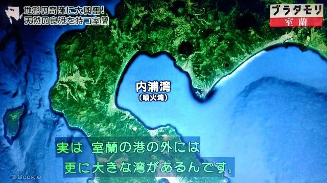 f:id:morifumikirikita319:20171126083117j:image
