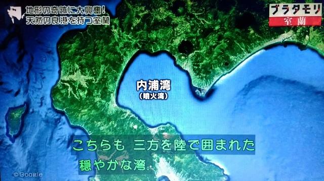f:id:morifumikirikita319:20171126083131j:image