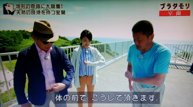 f:id:morifumikirikita319:20171126083232j:image