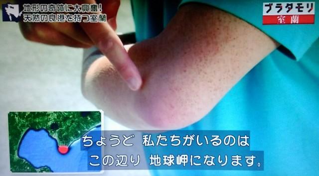 f:id:morifumikirikita319:20171126085224j:image