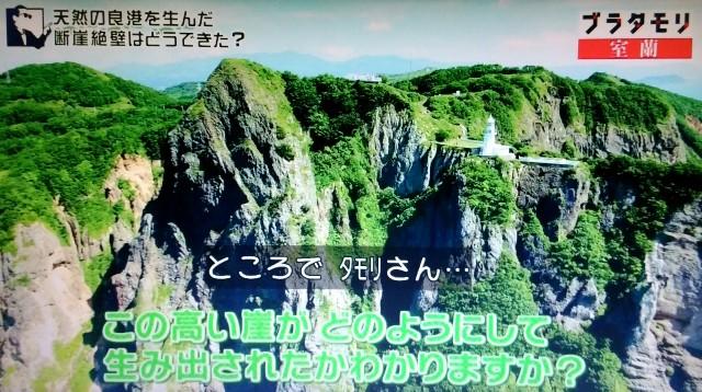 f:id:morifumikirikita319:20171126091131j:image