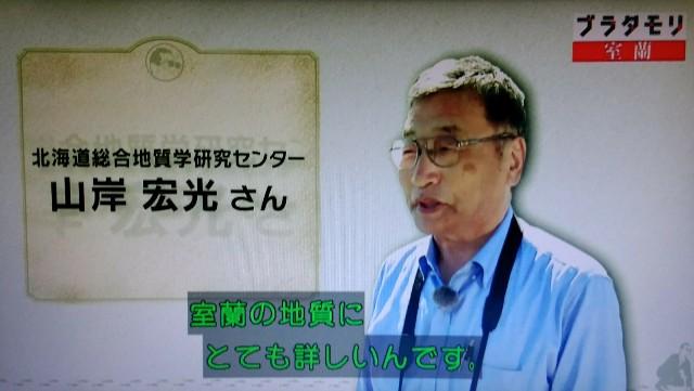 f:id:morifumikirikita319:20171126091247j:image