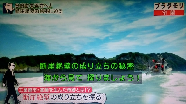 f:id:morifumikirikita319:20171126093844j:image
