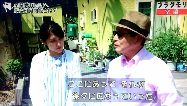 f:id:morifumikirikita319:20171126145921j:image