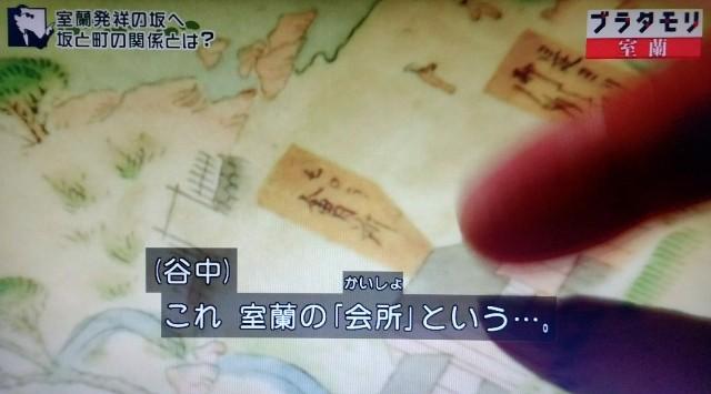 f:id:morifumikirikita319:20171126152846j:image