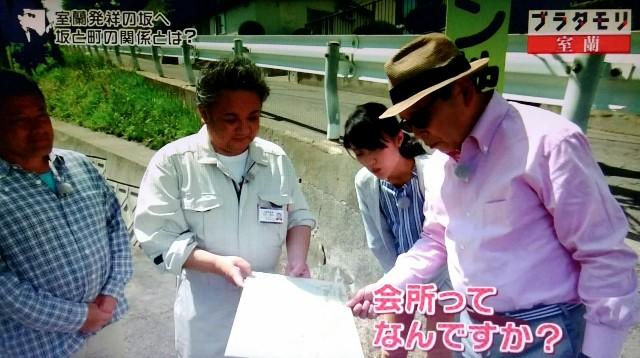 f:id:morifumikirikita319:20171126152902j:image