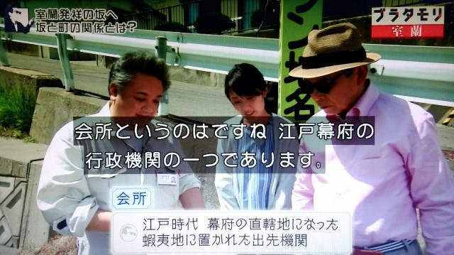f:id:morifumikirikita319:20171126152929j:image