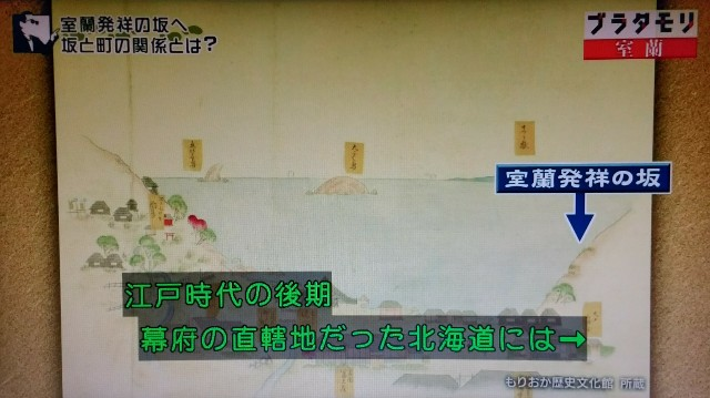 f:id:morifumikirikita319:20171126153002j:image