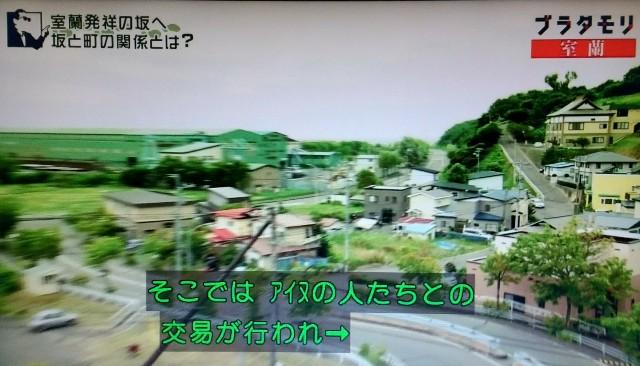f:id:morifumikirikita319:20171126153014j:image