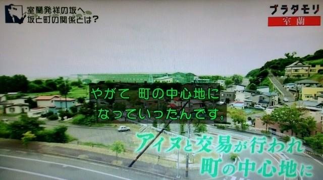 f:id:morifumikirikita319:20171126153026j:image