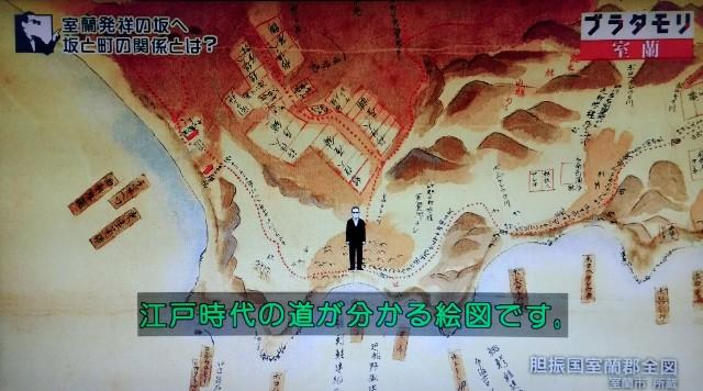 f:id:morifumikirikita319:20171126154627j:image