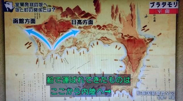 f:id:morifumikirikita319:20171126154651j:image