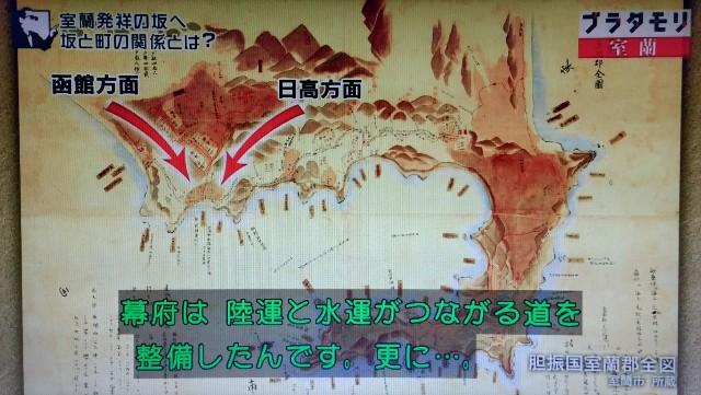 f:id:morifumikirikita319:20171126154740j:image