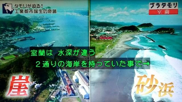 f:id:morifumikirikita319:20171126155910j:image